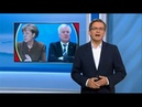 Angela (Fatma) Merkel Spaltet Deutschland (14-06-2018)