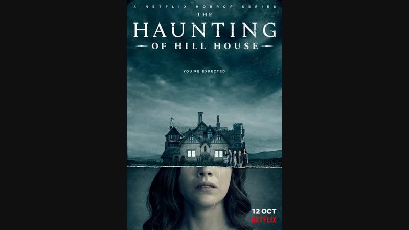 Призрак дома на холме 6-10 серии (ссылка на донат в описании)
