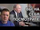Путин в интервью Fox News назвал Майдан госпереворотом, организованным США