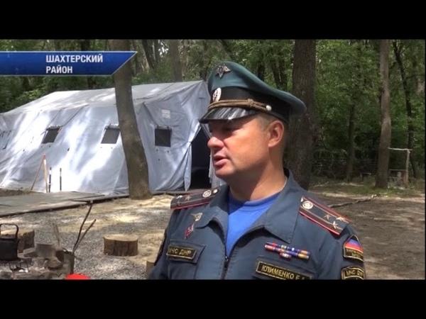 МЧС ДНР организовало палаточный городок вблизи Саур Могилы