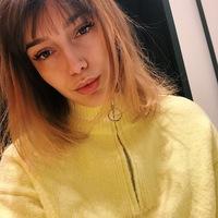 Екатерина Усова фото