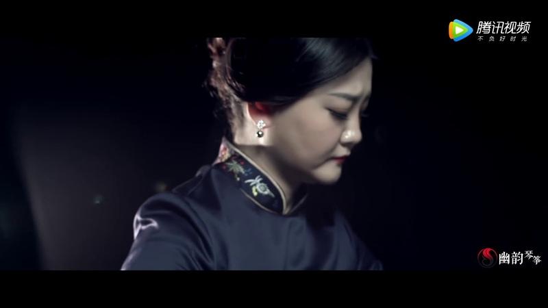 你的眼神 Ánh Mắt Của Anh - Guzheng
