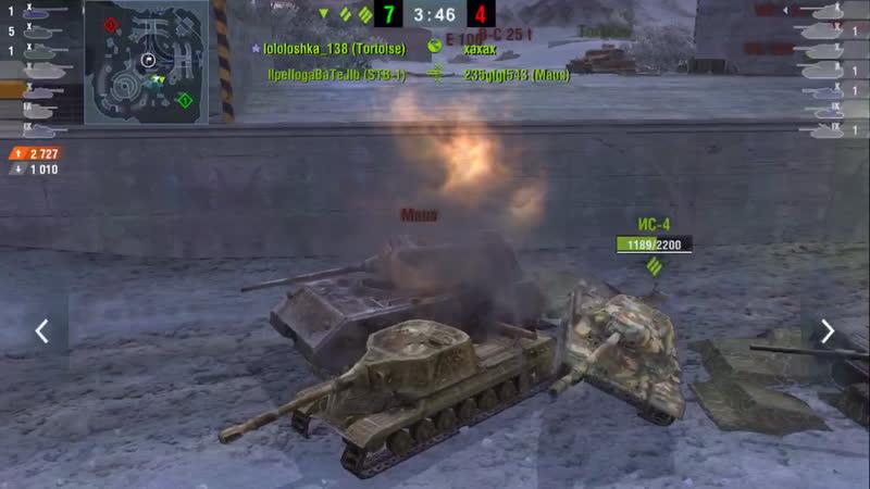 Об 268 vs Maus