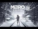 Metro Exodus_9_Дрезина нашлась_Тырем буксир