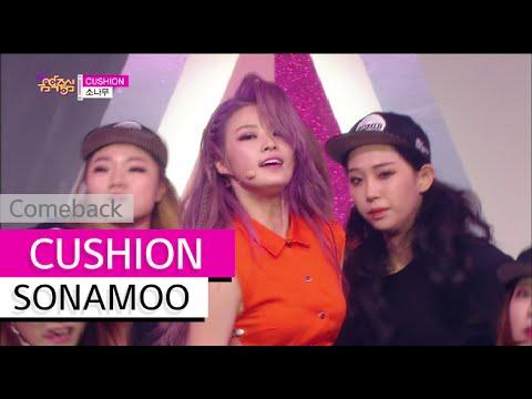 [Comeback Stage] SONAMOO - CUSHION, 소나무 - 쿠션, Show Music core 20150725