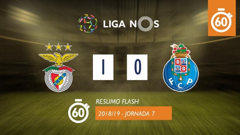 Лига НОШ 2018/19 (Тур 7): Бенфика – Порту 1:0 (лучшие моменты)