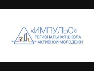 Промо-ролик РШАМ