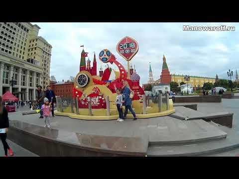 Чемпионат мира по футболу на Красной площади, робот вратарь, прогулка по Садовому кольцу Влог №47