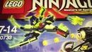 LEGO Ninjago Бластер байк Коула
