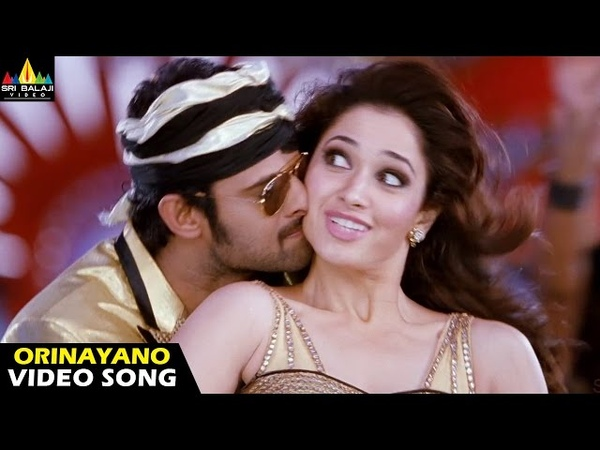 Rebel Songs | Orinayano Video Song | Telugu Latest Video Songs | Prabhas, Tamannah