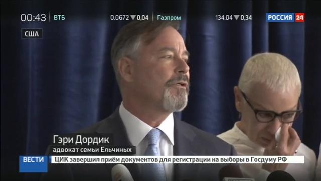 Новости на Россия 24 Медлительность Fiat Chrysler возможно стоила жизни Антону Ельчину