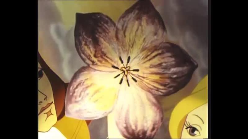 Золушка и принц Союзмультфильм 1979 год