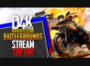 Завтра Обнова в PUBG PlayerUnknown's Battlegrounds