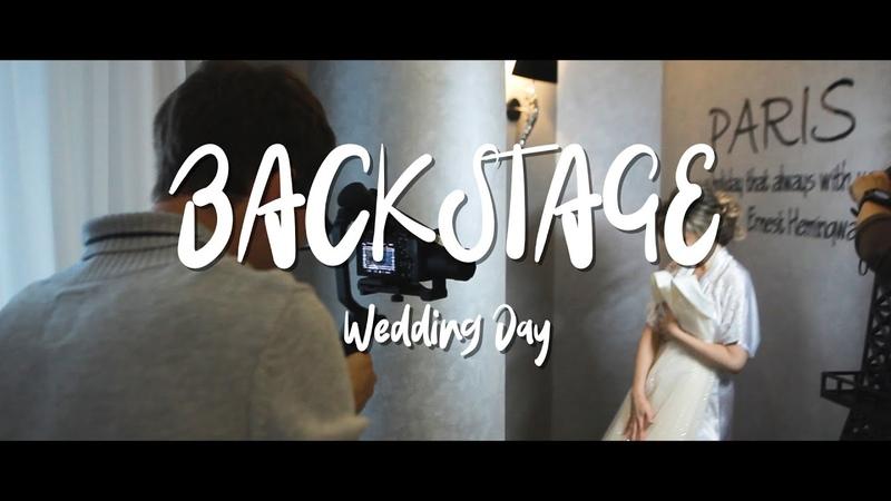 Wedding Day | Backstage