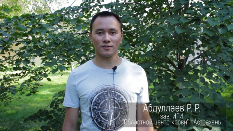 С Днем медработника Астраханский центр крови