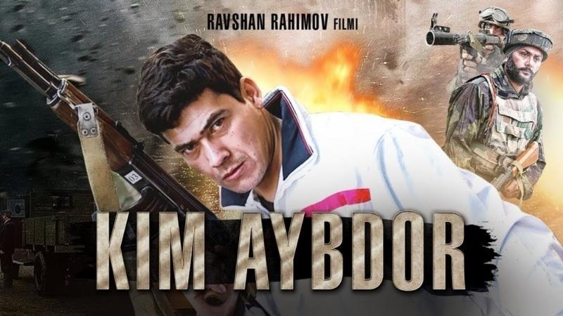 Kim aybdor | Ким айбдор uzbek kino 2018