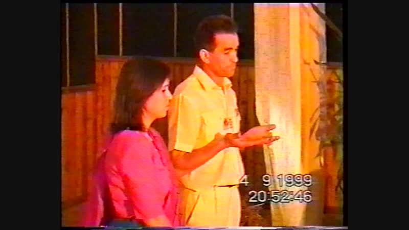 VTS_01_6 Пуджа Шри Вирате 3,4,5.сентября 1999г. Кишинёв.