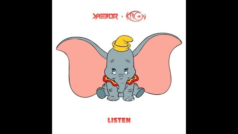 Kron XaeboR - Listen