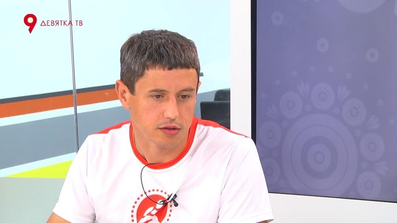 Подготовка к марафону Вятские холмы ГОСТЬ - Андрей Рудин