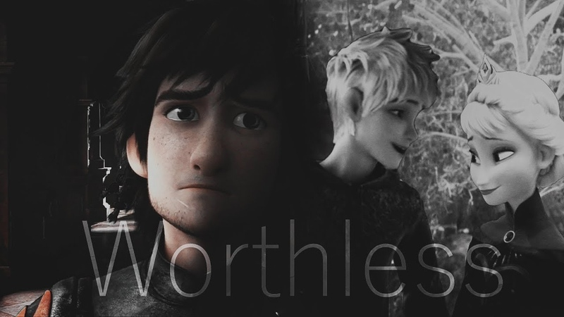 Hiccup Elsa (Hiccelsa) ||♫ Worthless ♫