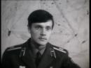 Фильм 40 лет ЧВВАКУШ.mp4