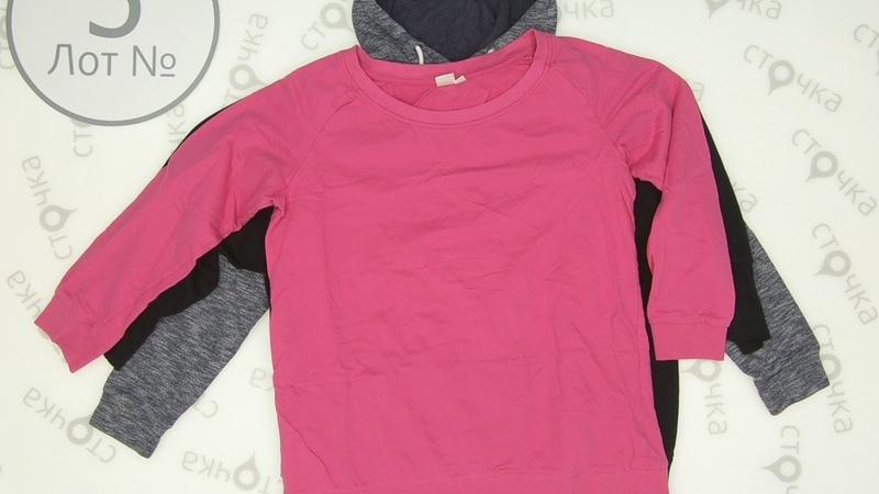 Sweatshirt Cream with hood**5 секонд хенд одежда оптом