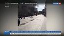 Новости на Россия 24 • Взрывы в японском городе Уцуномия: один человек погиб, трое ранены