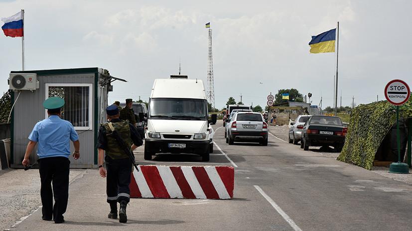 В Киеве анонсировали беспрецедентные меры в отношении жителей Крыма
