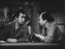 Человечность и бумажные шары / Ninjô kami fûsen (1937, Садао Яманака)