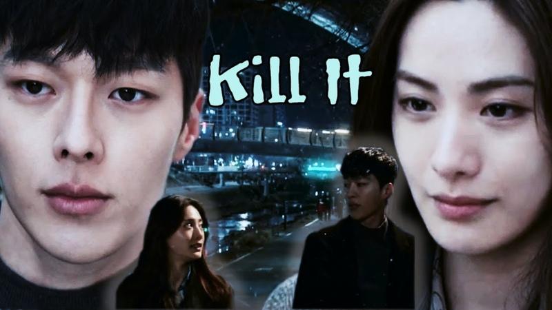 KILL IT - Soo Hyun x Hyeon Jin [킬잇]