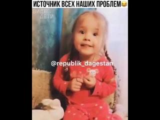 Дети не врут)))))))