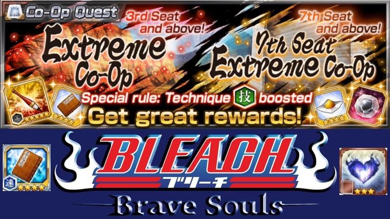 ПРОХОЖДЕНИЕ EXTREME CO-OP (Speed)   Bleach Brave Souls 408