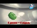 Реклама Туалетный утёнок Диски чистоты Сделает за вас всю грязную работу