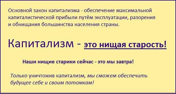 https://pp.userapi.com/c849528/v849528101/2c234/MsTyJWeveTQ.jpg