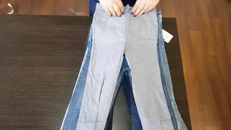 Лот 448. Детские джинсы.
