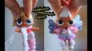 КАК ОБНОВИТЬ НАДОЕВШИХ КУКОЛ?😱 Лайфхаки для кукол ЛОЛ / крылья для кукол