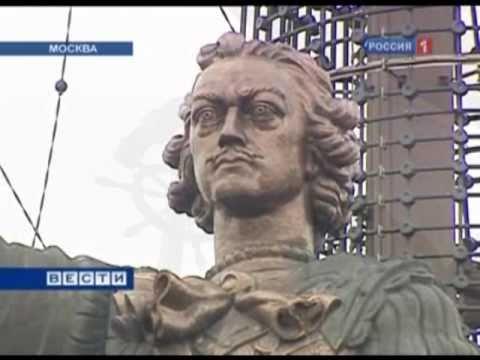 Пётр Первый Судьба монумента