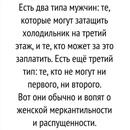 Виктория Бахматова фото #10