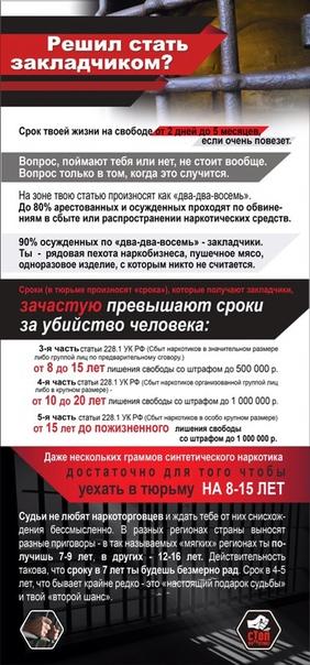Кокаин Стоимость Элиста Мет  Телеграм Зеленодольск