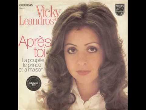 Βίκυ Λέανδρος - Αναμνήσεις - Vicky Leandros