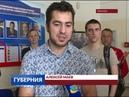 Пенсионная реформа: ивановцы направили Дмитрию Медведеву протестные письма