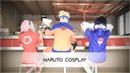 Naruto Shippūden Cosplay 第七班 ★「Team Seven」