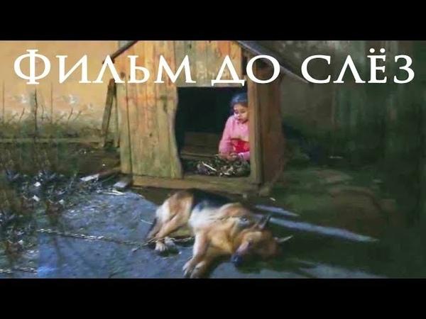 16 Маленький конец света. Ятим (Сирота) .Фильм до слёз.