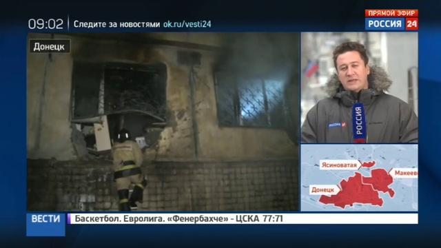 Новости на Россия 24 ОБСЕ признала что в Авдеевку введены танки
