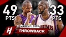 Kobe Bryant vs Shaquille O'Neal BEST EVER FRIENDSHIP DUEL 2009 03 01 EPIC Highlights