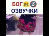 ВИДЕО _ ЮМОР _ ПРИКОЛЫ---- on Instagram_ __prikoly(MP4)