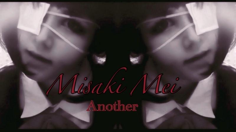 ✖️Misaki Mei Cosplay MakeUp Tutorial✖️ by RNZU