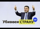 Это Киев, детка. Столица европейской краины.
