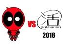 Deadpool vs Katsucon 2018