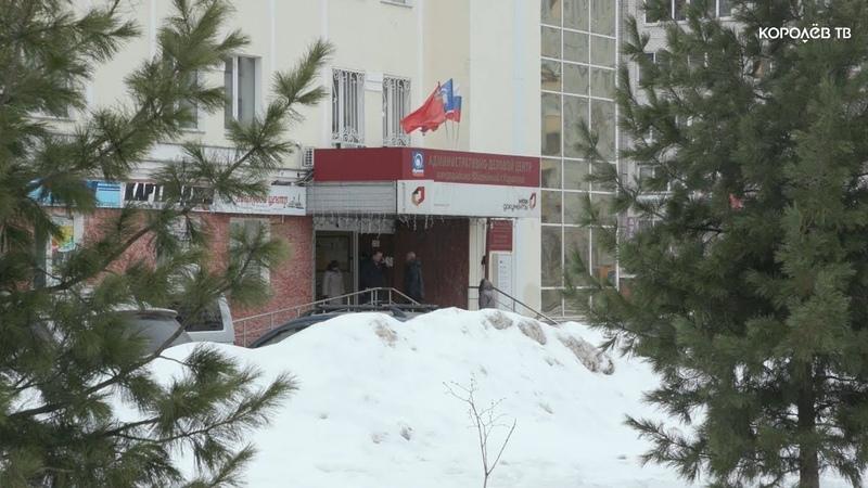Сотрудника компании в Юбилейном оштрафовали за препятствие прокурорской проверке